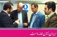 بازدید مدیران ارشد بانک ایرانزمین از شرکت پویان طب