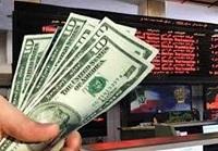 نتایج تقسیم سود 16شرکت و زمان جدید مجمع یک بانک