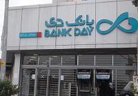 بانک فرابورسی مشمول اعطای فرصت شد