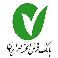حمایت بانک قرض الحسنه مهرایران از کالای ایرانی